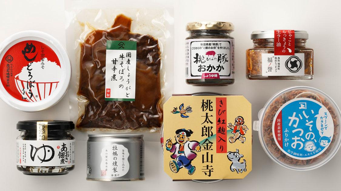 日本のおいしいおかず