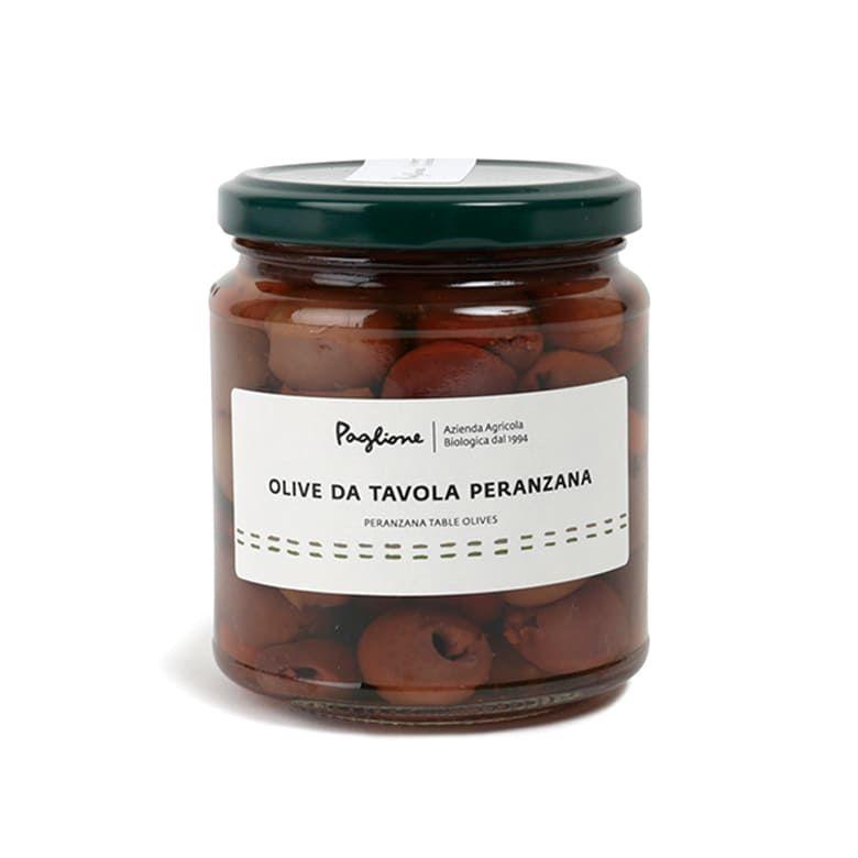 アグリコーラ パリオーニ ぺランザーネ種オリーブの塩水漬け 種抜きタイプ