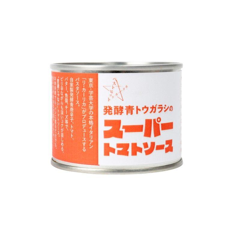 <TV放映商品>リ・カーリカ 発酵青トウガラシのスーパートマトソース 200g