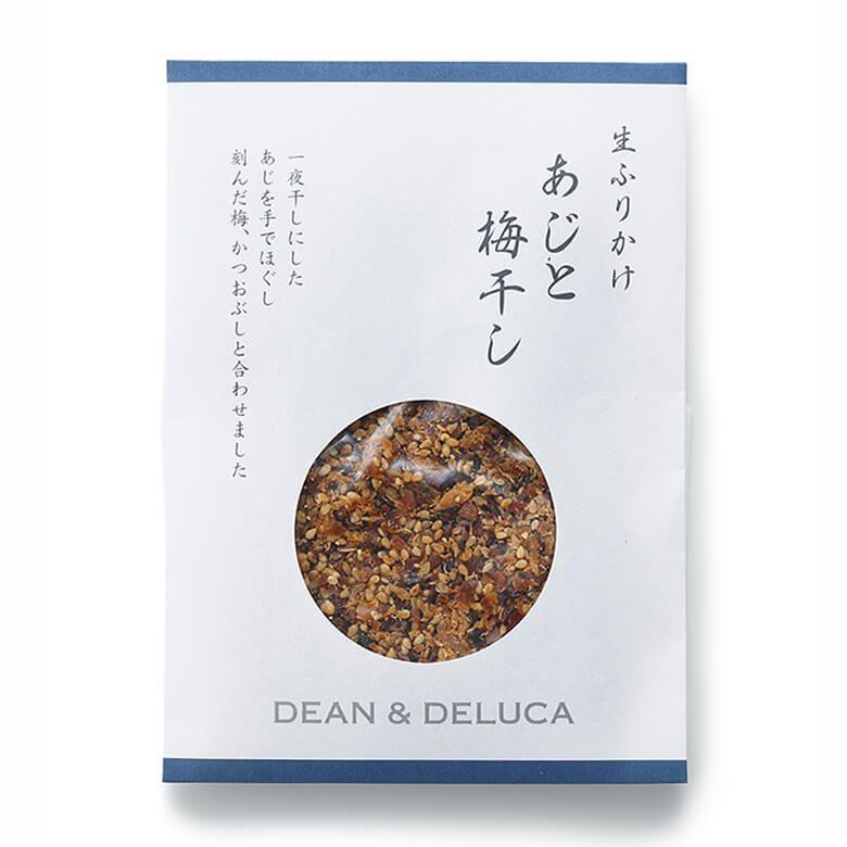 DEAN & DELUCA  生ふりかけ あじと梅干し【賞味期限2021年10月4日】