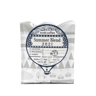 トンビコーヒー サマーブレンド2021(豆)