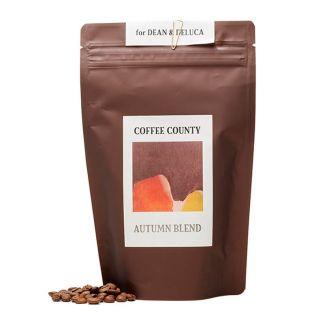 コーヒーカウンティ オータムブレンド2021(豆)