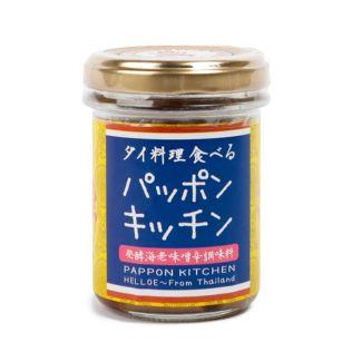 パッポンキッチン 発酵海老味噌辛調味料90g