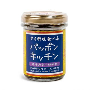 パッポンキッチン  焼青唐辛子90g