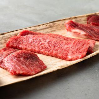 【8月6日お届け】京中 京中式熟成肉セット