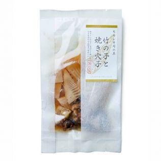 〈完売〉DEAN & DELUCA  竹の子と焼き穴子 ちらし寿司の具