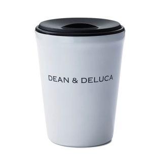 DEAN & DELUCA ステンレスタンブラー ホワイト