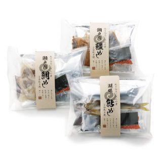 愛媛海産 炊き込み漁師ごはんの素 鮎鱧鯛