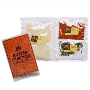 ANAN SPICE BOOK  バターチキン