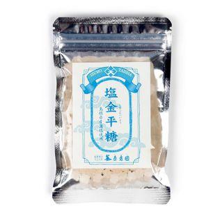 原寿園 塩金平糖