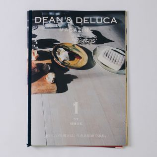 DEAN & DELUCA マガジン  ISSUE 01