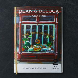 DEAN & DELUCA マガジン  ISSUE02