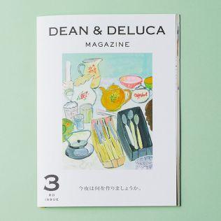 DEAN & DELUCA マガジン  ISSUE 03