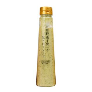 糸島正キ  野菜をおいしく食べる糸島ドレッシング  レンコン&大葉