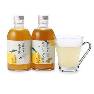【オンライン限定】木頭いのす ゆず蜜&ゆず生姜蜜セット