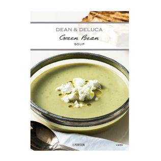 DEAN & DELUCA グリーンビーンスープ【賞味期限2021年12月7日】