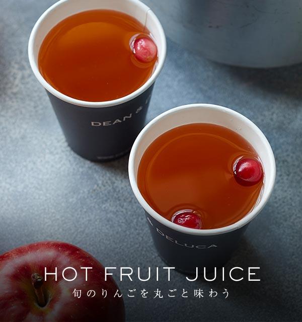 HOT FRUITS JUICE