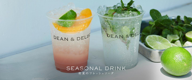 SEASONAL DRINK