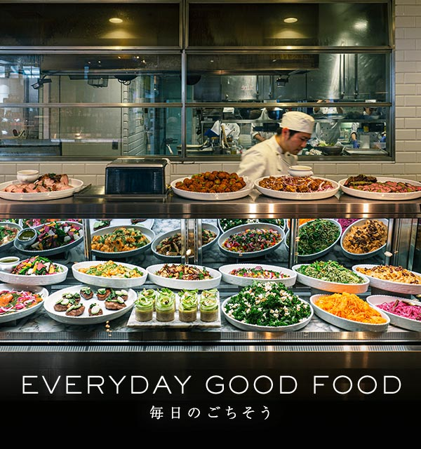 EVERYDAY GOOD FOOD