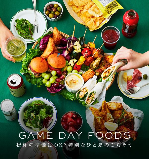 GAMEDAY FOODS