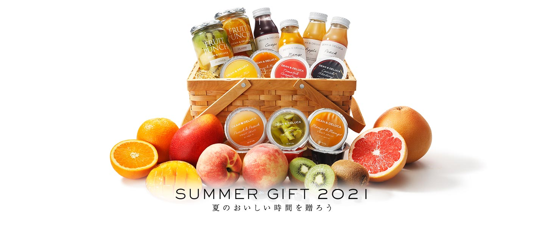 SUMMER GIFT 2021
